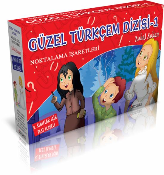 Güzel Türkçem Dizisi-1 (10 Kitap + Test İlaveli)